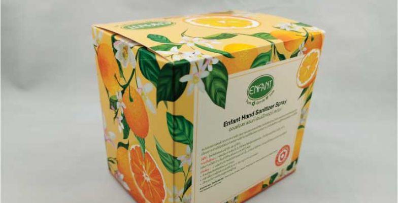 paper-box-hand-sanitizer-enfant-570A524ED-ABF3-11F5-09DC-1E1B9DB8E19B.jpg